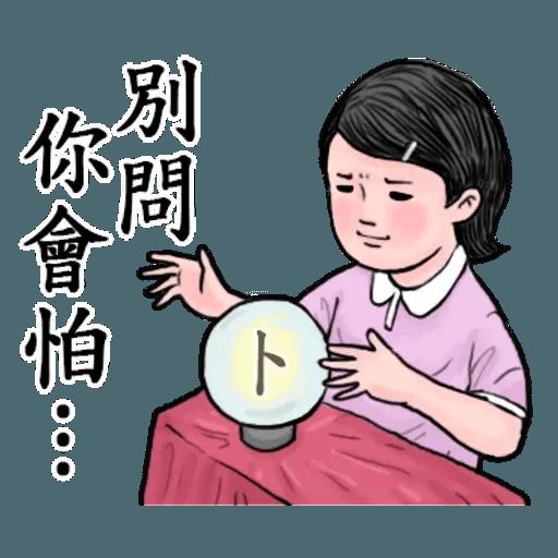 生活週記03 - Sticker 13