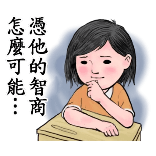 生活週記03 - Sticker 14