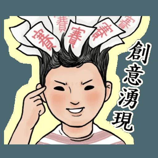 生活週記03 - Sticker 5