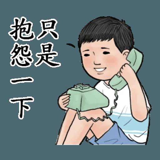 生活週記03 - Sticker 30