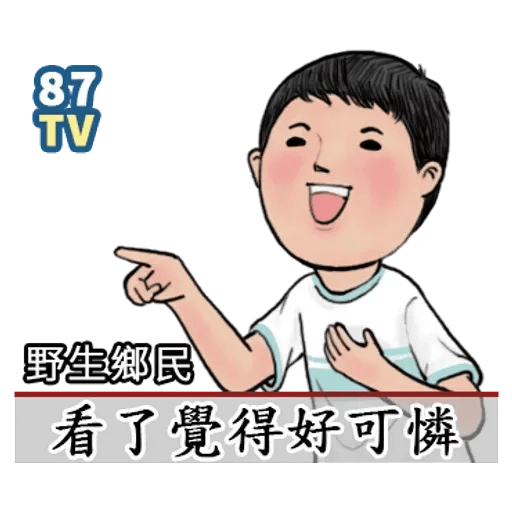 生活週記03 - Sticker 16