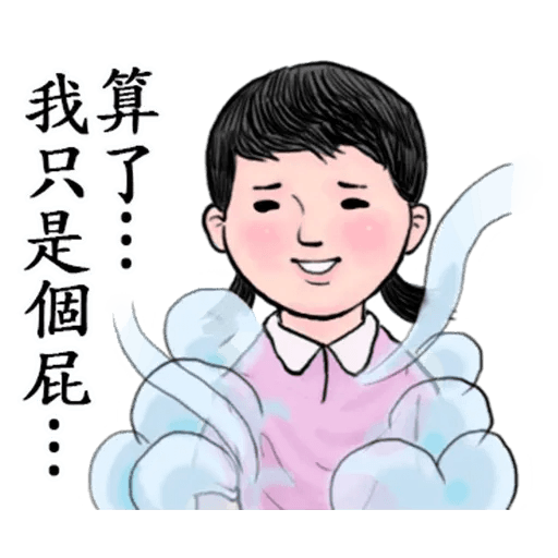 生活週記03 - Sticker 7