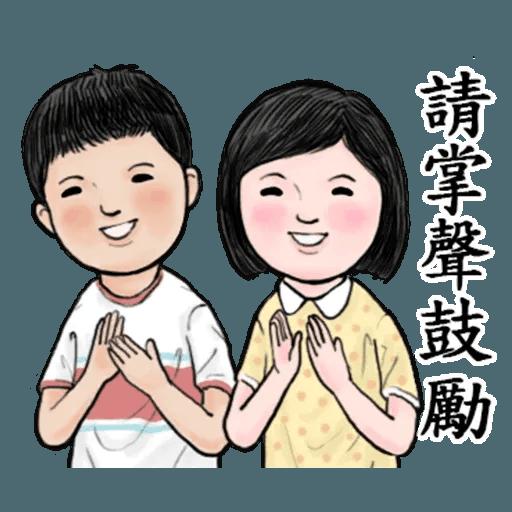 生活週記03 - Sticker 8