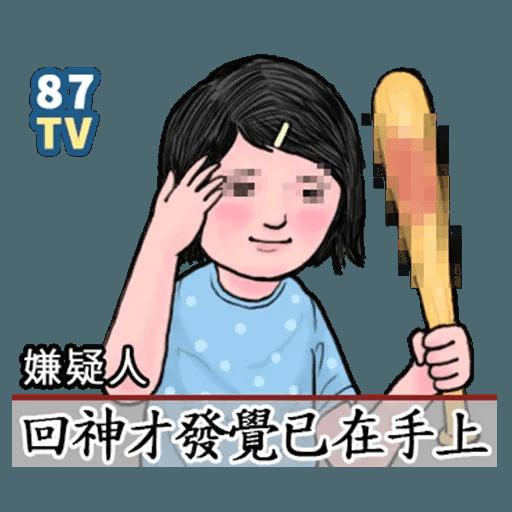 生活週記03 - Sticker 1