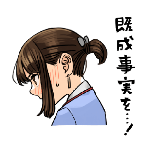 Douki-chan_2 - Sticker 1