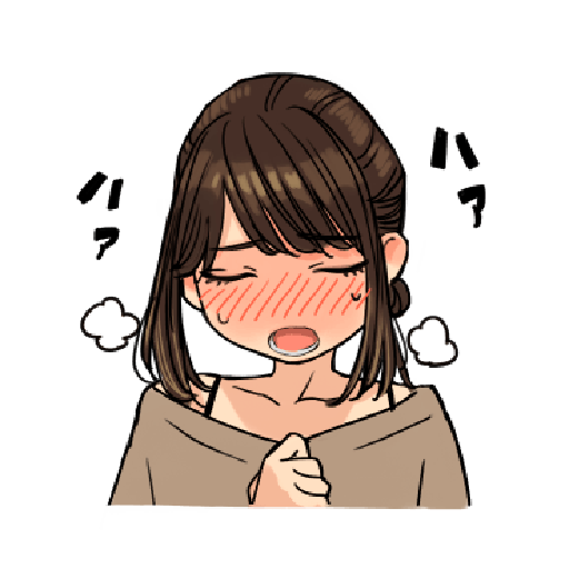Douki-chan_2 - Sticker 2