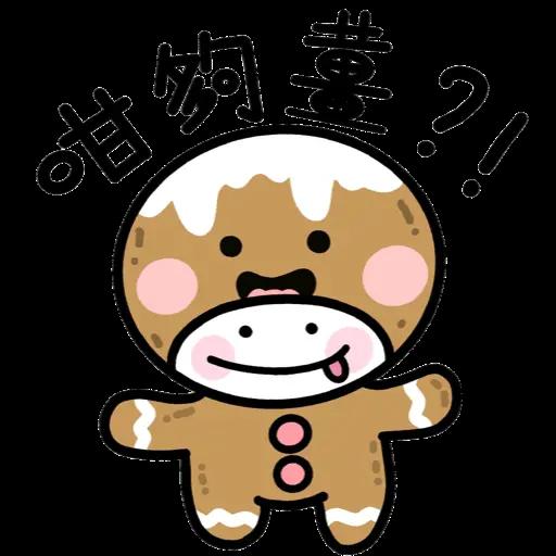 BUBU2 - Sticker 20