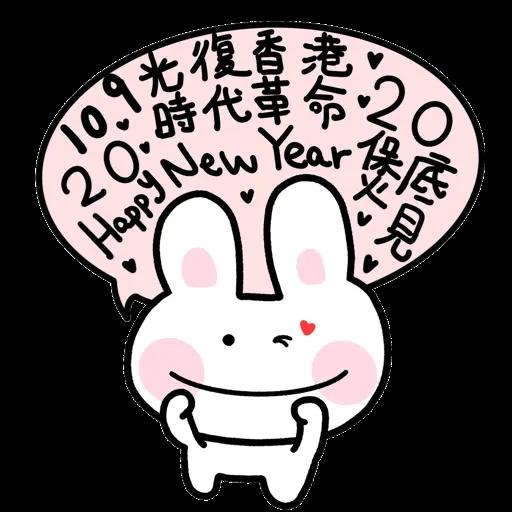 BUBU2 - Sticker 28