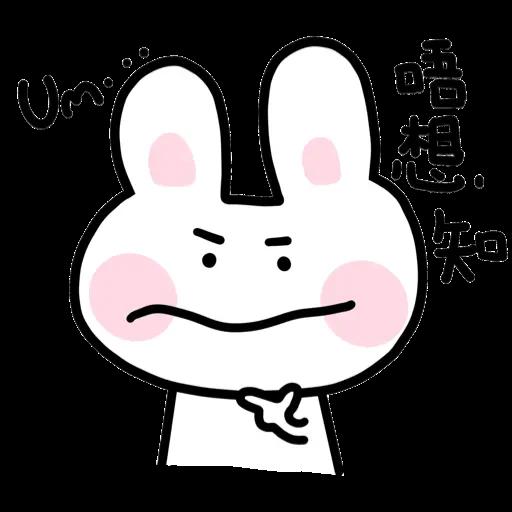 BUBU2 - Sticker 25