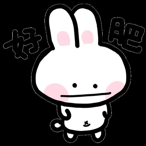 BUBU2 - Sticker 19
