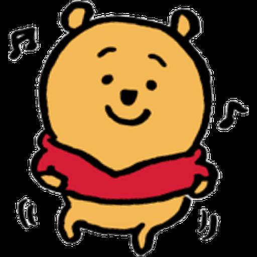 Pooh head - Sticker 14