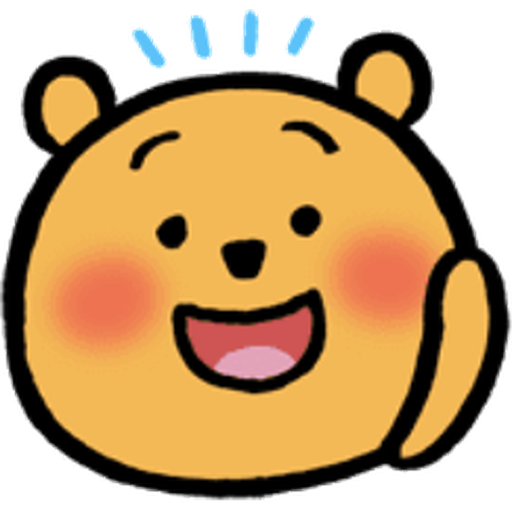 Pooh head - Sticker 9