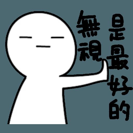 懶得打字 - Sticker 7