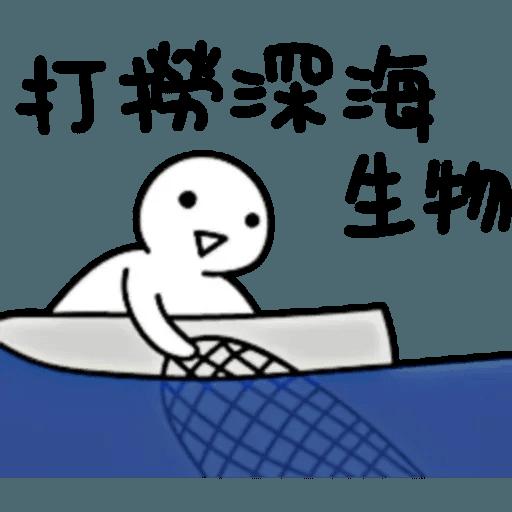 懶得打字 - Sticker 21