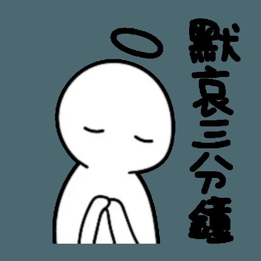 懶得打字 - Sticker 27