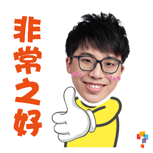 學而思-Jacky Sir - Sticker 1