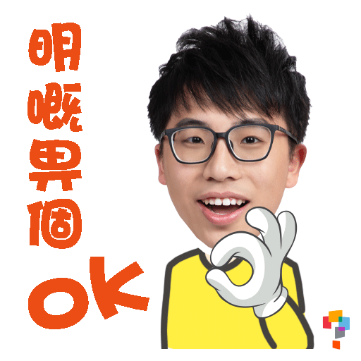 學而思-Jacky Sir - Sticker 8