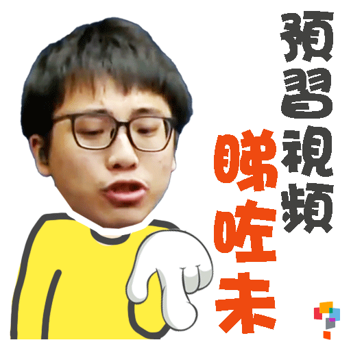 學而思-Jacky Sir - Sticker 6