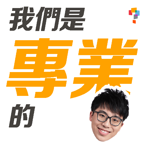 學而思-Jacky Sir - Sticker 10