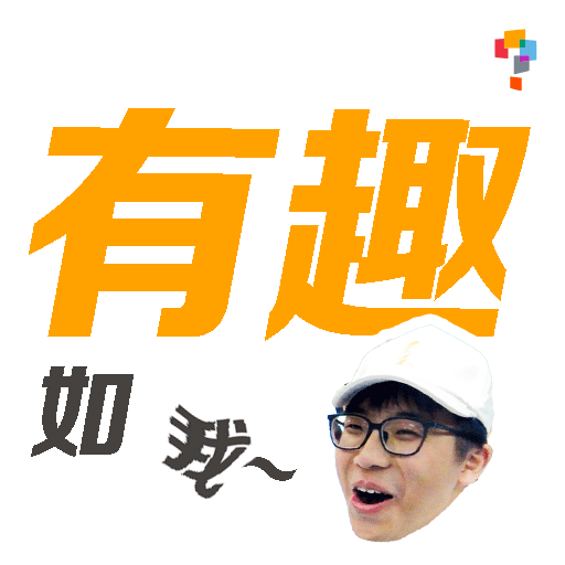學而思-Jacky Sir - Sticker 11