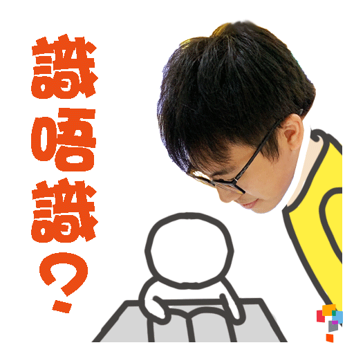 學而思-Jacky Sir - Sticker 2