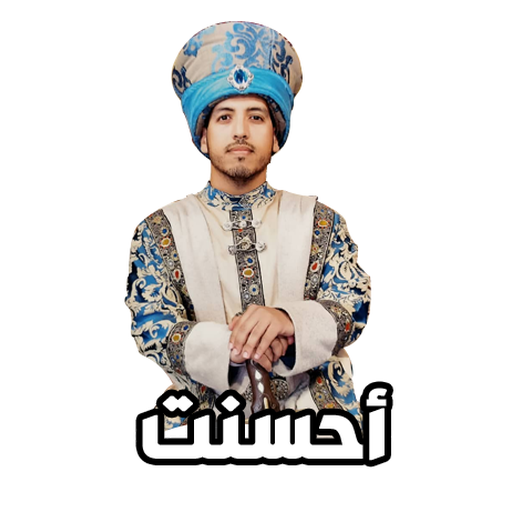 Younes Kassmi - Sticker 5