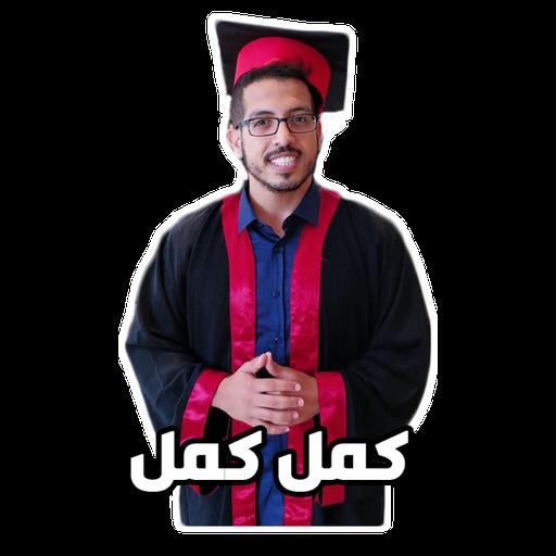 Younes Kassmi - Sticker 7