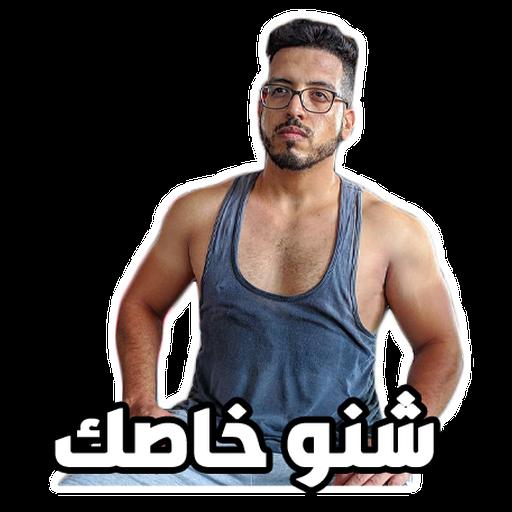 Younes Kassmi - Sticker 9