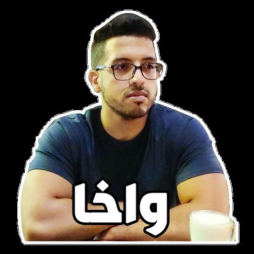 Younes Kassmi - Sticker 10