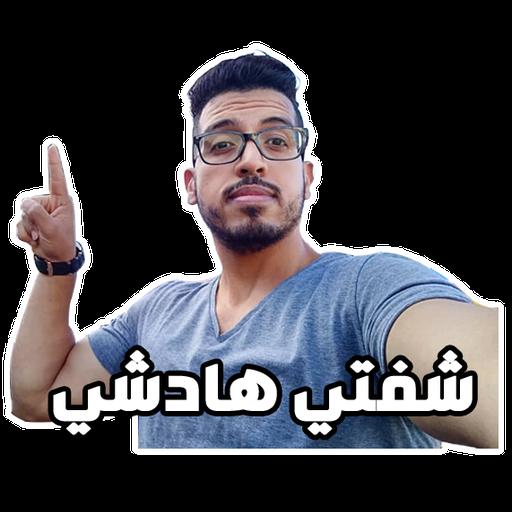 Younes Kassmi - Sticker 11