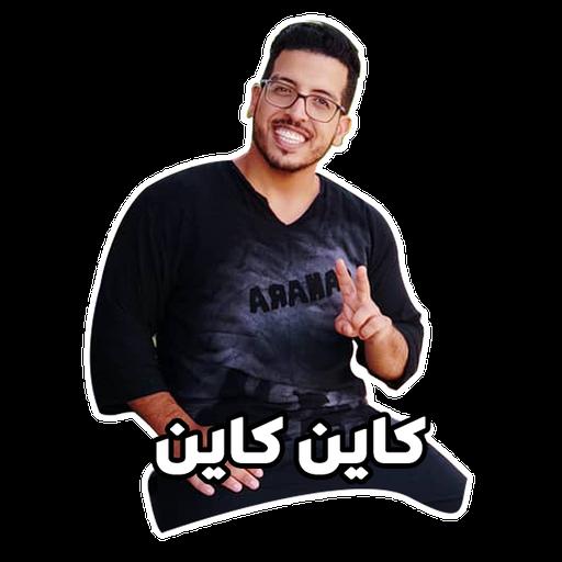 Younes Kassmi - Sticker 6