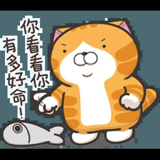 白爛貓20-2 - Sticker 5
