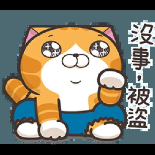 白爛貓20-2 - Sticker 3