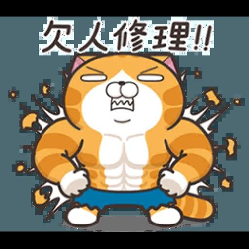 白爛貓20-2 - Sticker 2