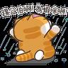 白爛貓20-2 - Tray Sticker