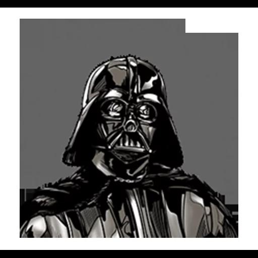 Star Wars Imperial - Sticker 21