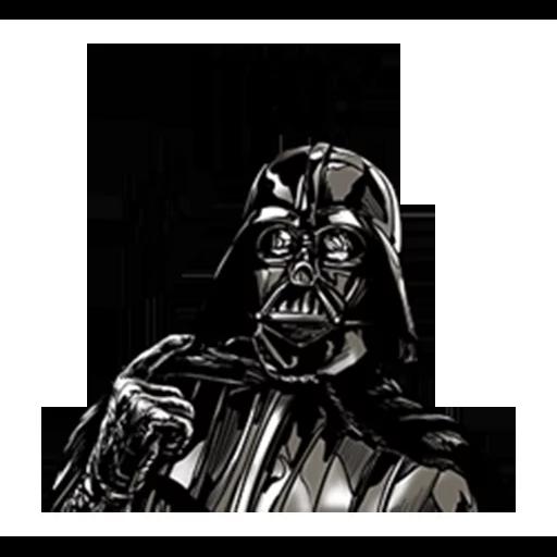 Star Wars Imperial - Sticker 26