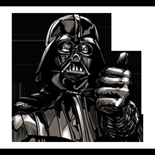 Star Wars Imperial - Sticker 1