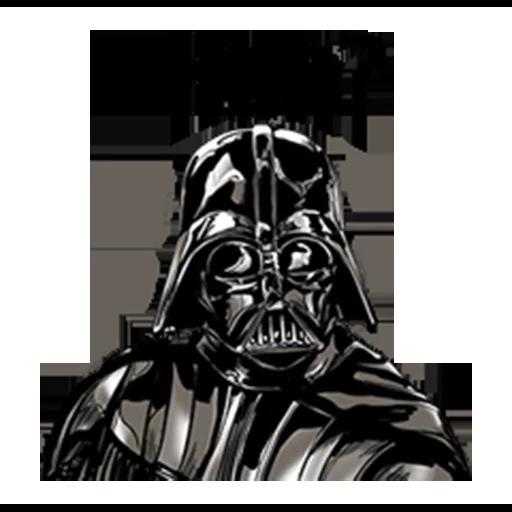 Star Wars Imperial - Sticker 24
