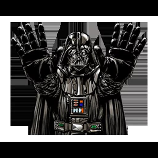 Star Wars Imperial - Sticker 19