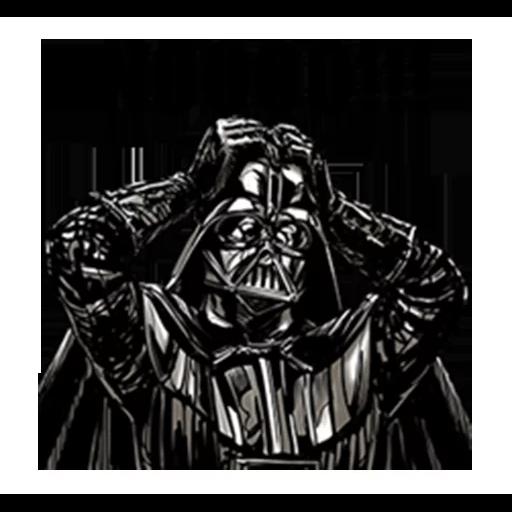 Star Wars Imperial - Sticker 14