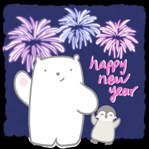 Polar bear Vanilla & Penguin Mochi #2 Celebrations - Sticker 7