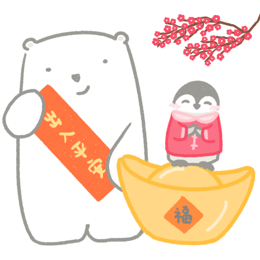 Polar bear Vanilla & Penguin Mochi #2 Celebrations - Sticker 8