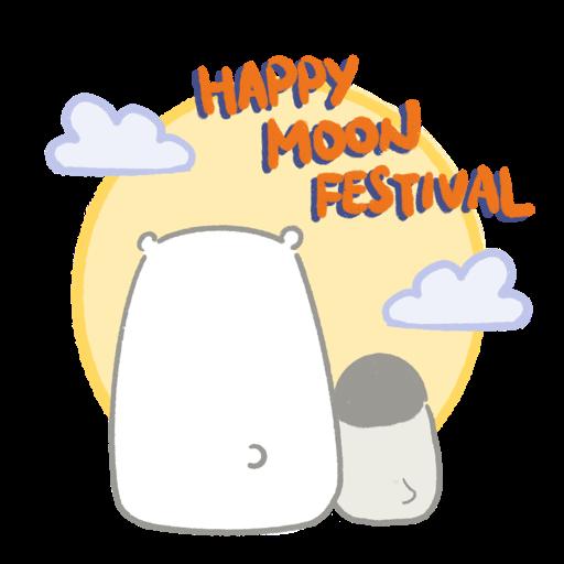 Polar bear Vanilla & Penguin Mochi #2 Celebrations - Sticker 10