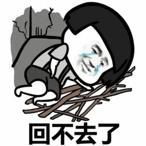 GL mushroom - Sticker 13