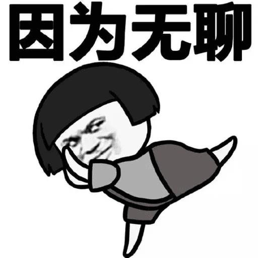 GL mushroom - Sticker 8