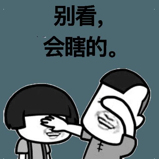 GL mushroom - Sticker 22