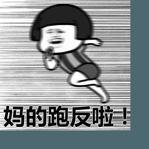 GL mushroom - Sticker 29