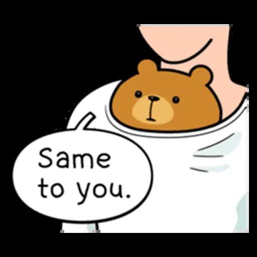 Bear 2 - Sticker 23