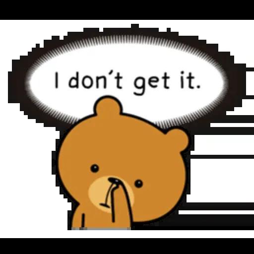 Bear 2 - Sticker 2